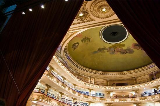 El Ateneo's Cupola