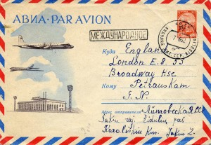 Handwritten letters from abroad are one of many long-lost travel traditions. Photo by Sludgegulper.